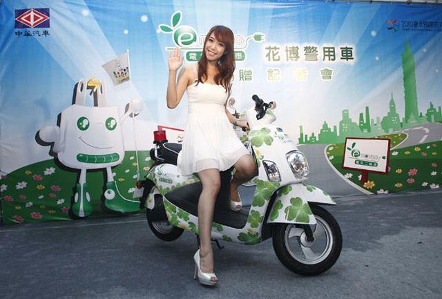 CMC E-scooter