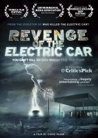 Обложка DVD Месть электромобиля