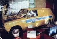 Электромобиль ВАЗ 2801